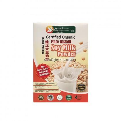Health Paradise Certified Organic Soya Milk Powder 500G - No Sugar