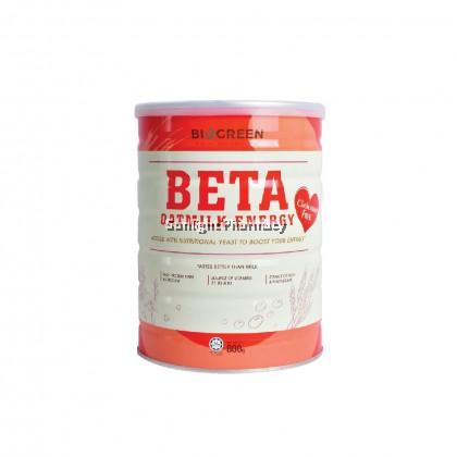 Biogreen Organic Beta Oatmilk Energy 800G
