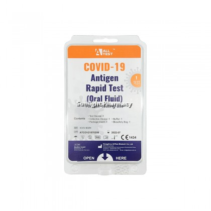 [READY STOCK] ALLTEST COVID-19 Antigen Rapid Test (Oral Fluid) For Self Testing (Ready Pack 1'S)