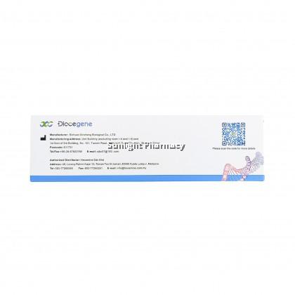 [READY STOCK] DIACEGENE Rapid Antigen COVID-19 Test Kit (1pc)